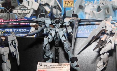 TOKYO TOY SHOW 2012 0305