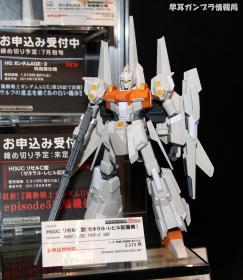TOKYO TOY SHOW 2012 0308