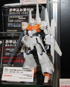 TOKYO TOY SHOW 2012 0309