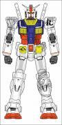 MG RX-78-2ガンダム Ver.2.0 チャイナスペシャルバージョン デザイン01