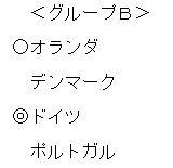 B_20120609004740.jpg