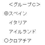 C_20120609004739.jpg