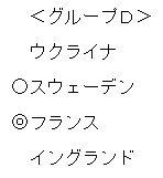 D_20120609004739.jpg