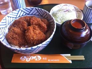 shitamiya1.jpg