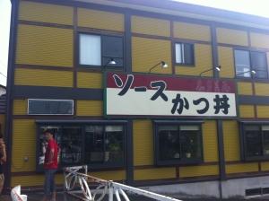 shitamiya2.jpg