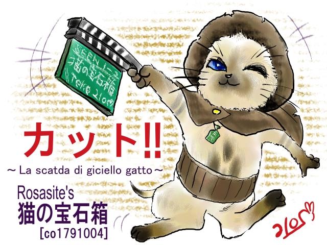 猫箱カットハリセン猫ダンボール