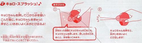 toy20121225img116 - コピー (2)