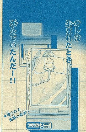 book20130118img143.jpg