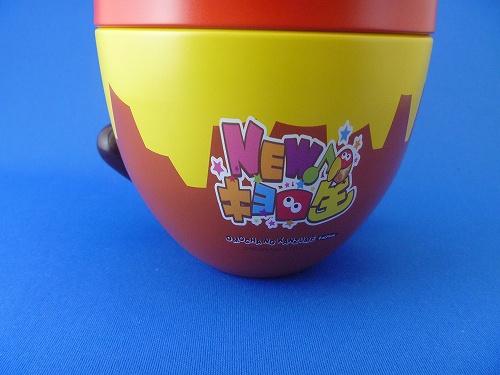 toy20121225P1030876.jpg