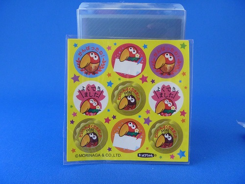 toy20121225P1030884.jpg