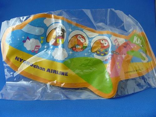 toy20121225P1030888.jpg