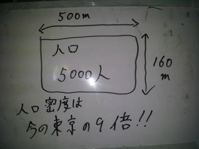 20130531_015208.jpg