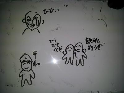 20130531_020230.jpg