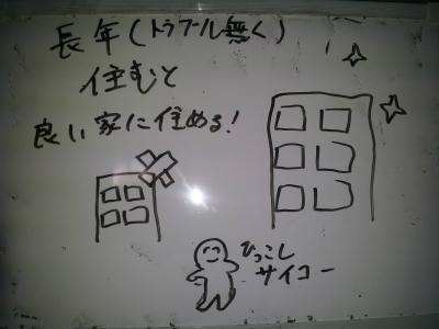 20130531_020558.jpg