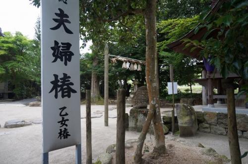 恋愛運爆上げパワースポットには麻羅もある!「八重垣神社」