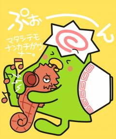 2011tatsunootoshigo!.jpg