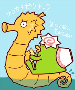 2012nankachigauna2.jpg