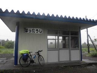 P7050434.jpg