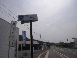 P8010144.jpg