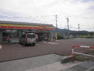 P8140503.jpg