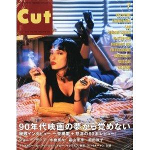 「CUT」7月号