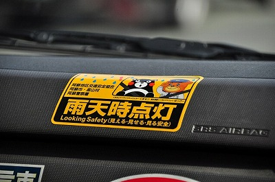 s-20121201DSC_0758.jpg