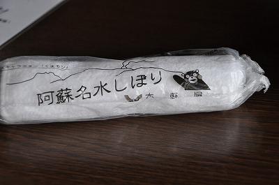 s-20121201DSC_0823.jpg