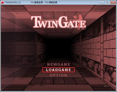 TWINGATE 3