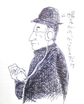 ueno-oyaji1.jpg