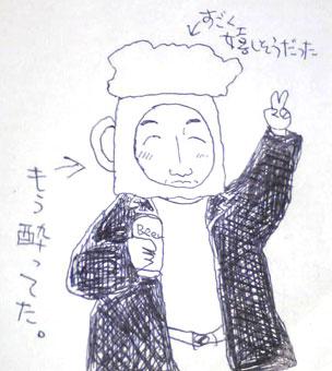 ueno-oyaji2.jpg