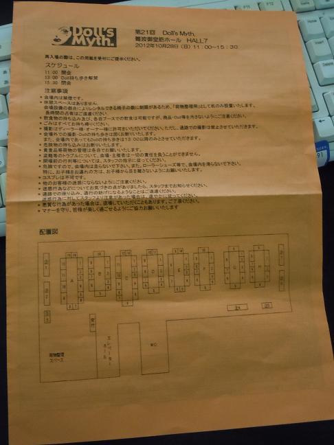 DSCN1346.jpg