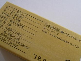 kakisousuyakisoba