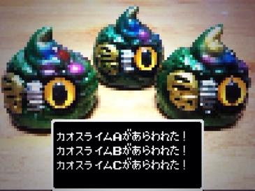 fc2blog_20140124214536195.jpg