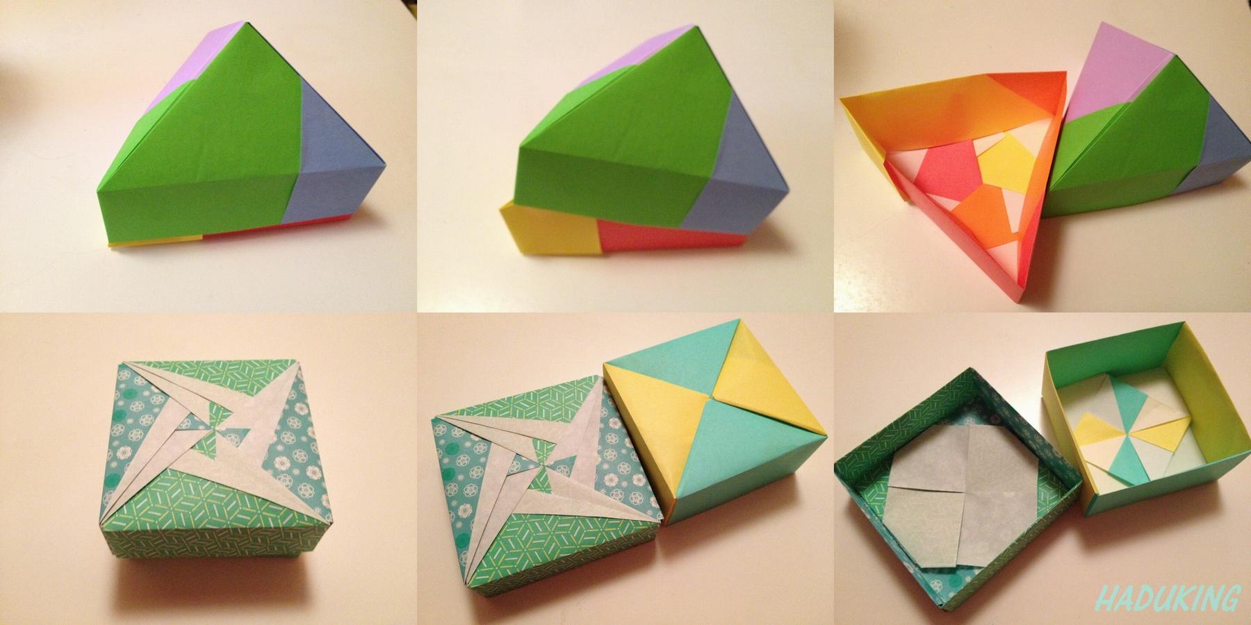 ... 王国:折り紙で箱を作りまくり