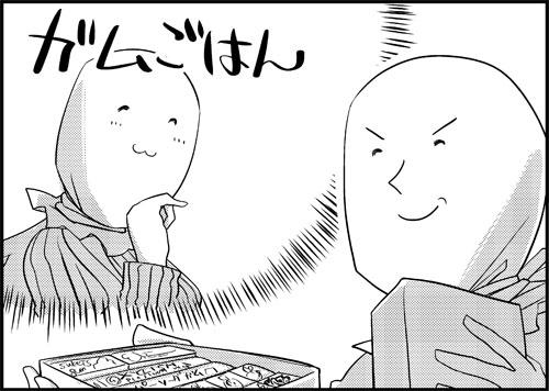 寝ろ113