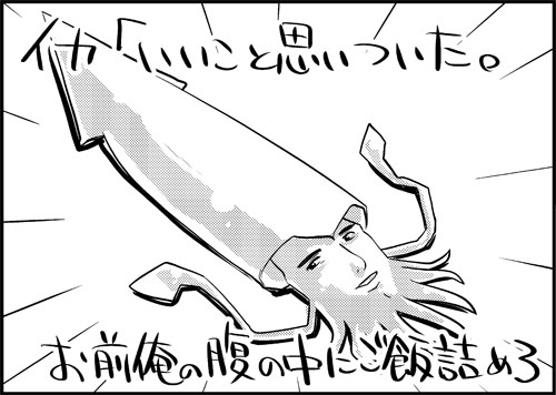 寝ろ124