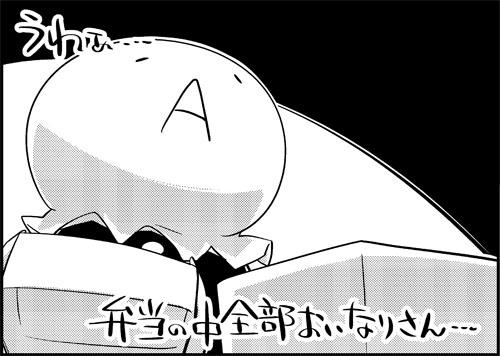 寝ろ126