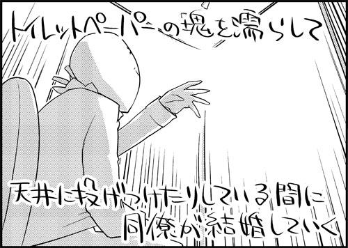 寝ろ138