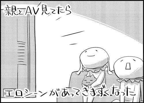 寝ろ158