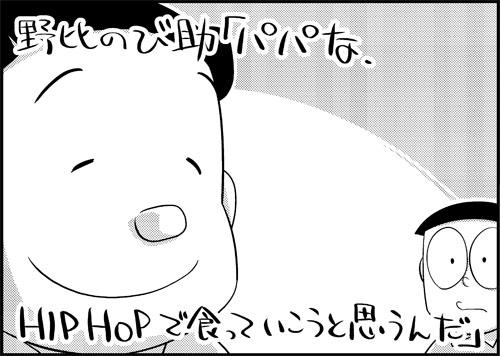 寝ろ164
