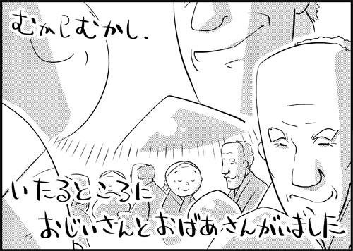 寝ろ165