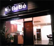 北九州八幡の美容室 Hair&Make BeBe