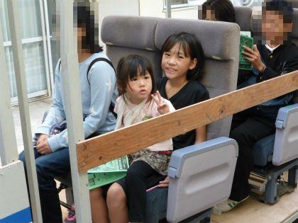 川工電鉄08