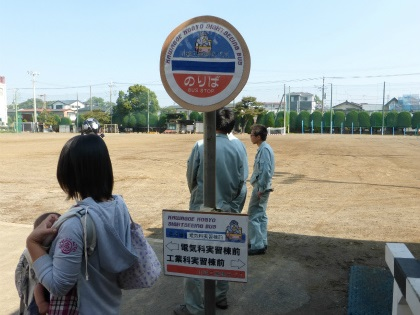 川工電鉄10
