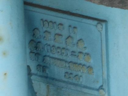 松枝橋09