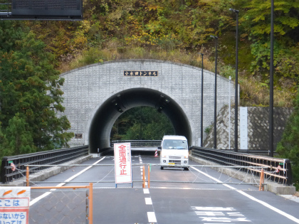 松姫峠05