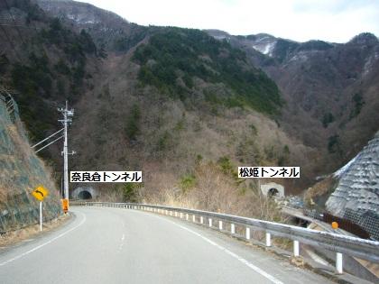 松姫峠15