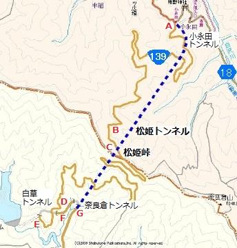 松姫峠23