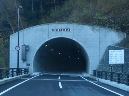 松姫峠25