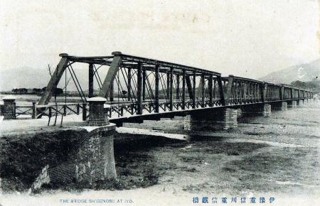 重信橋01